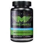 Marine Muscle Review – How Does Marine Muscle Work?